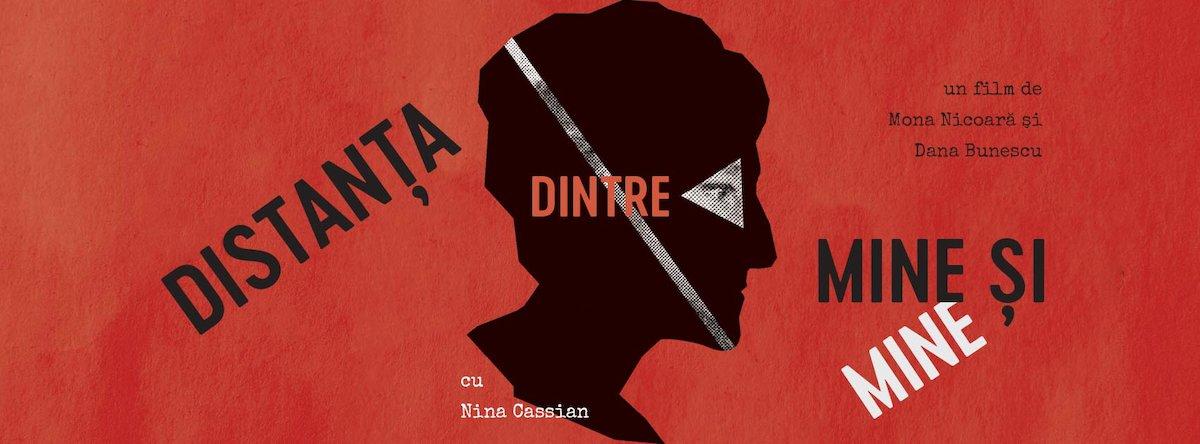 bilete Seara filmului Romanesc: Distanta dintre mine si mine la Gradina cu Filme