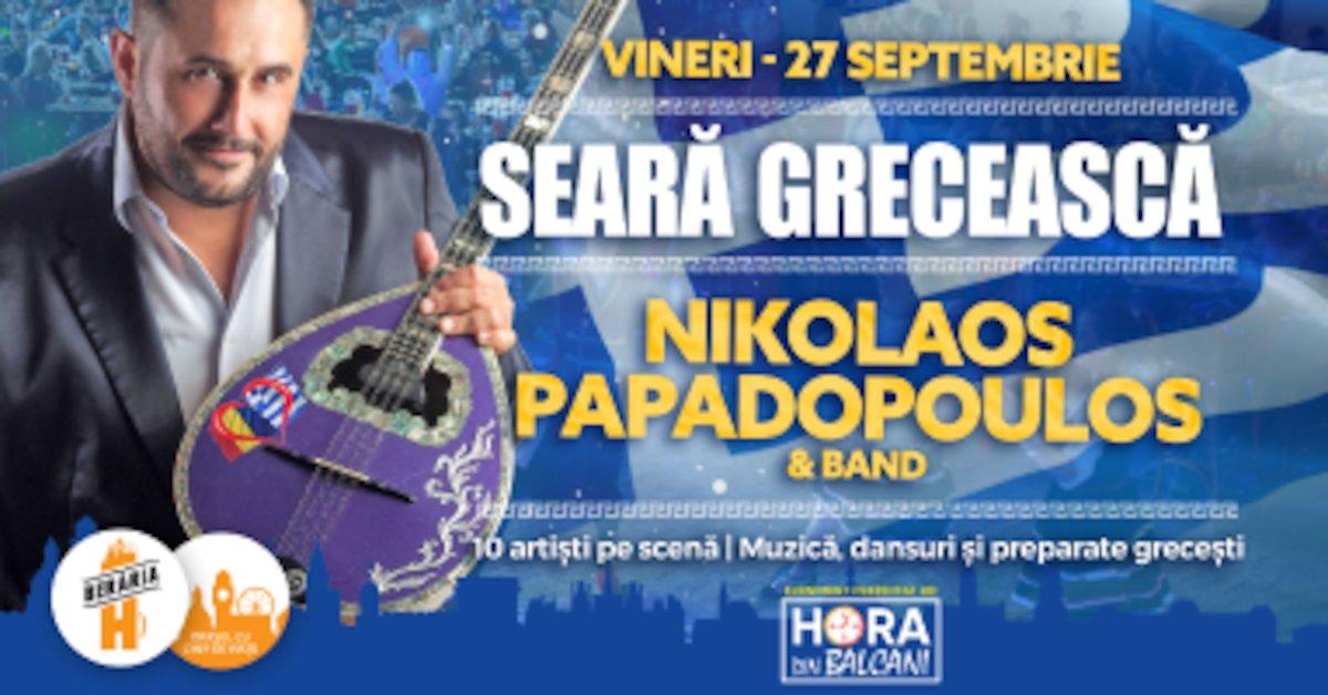 bilete Seara Greceasca: Nikolaos Papadopoulos & Band