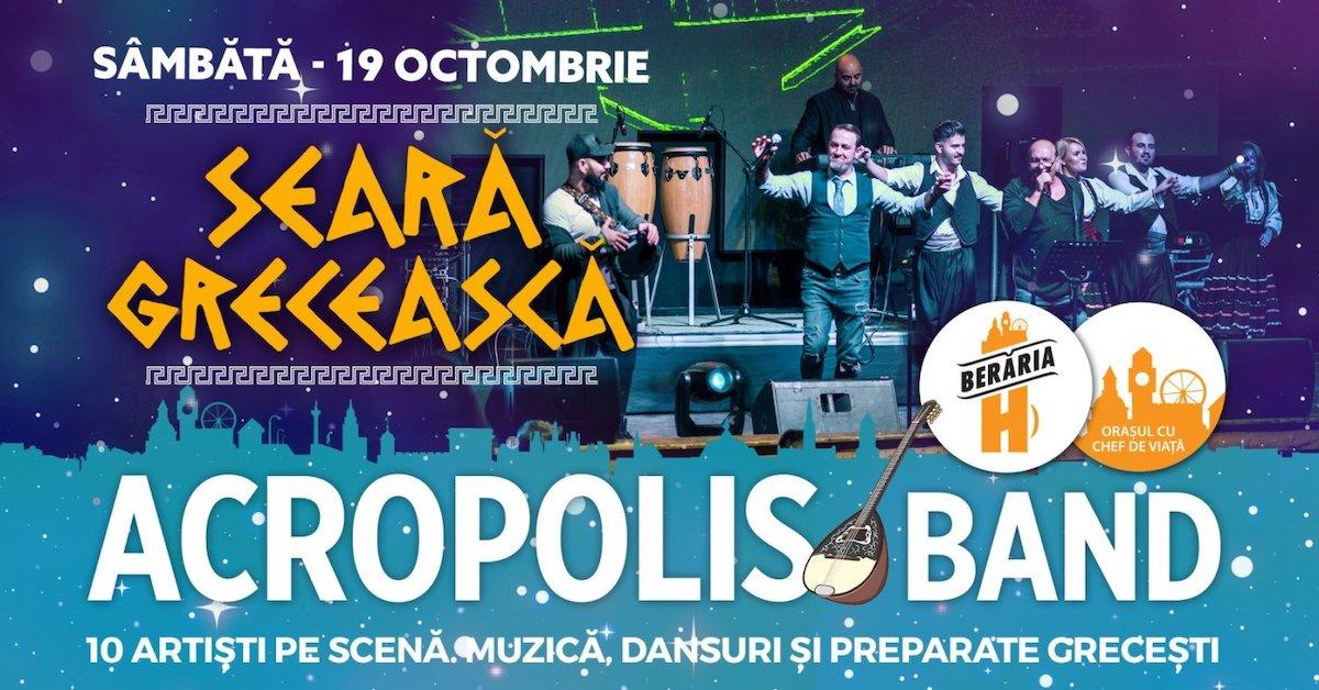 bilete Seară Grecească: Acropolis Band