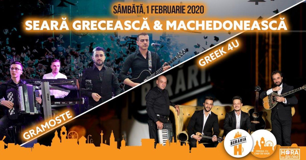 bilete Seara Machedoneasca & Greceasca: Gramoste & Greek 4U Live Band