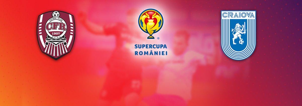 bilete Supercupa Romaniei