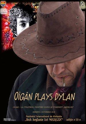 OIGAN PLAYS DYLAN