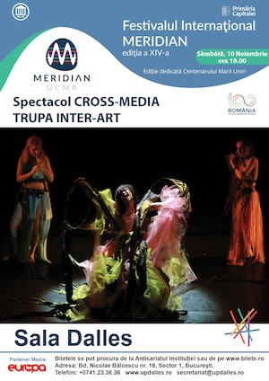 Spectacol Cross-Media - Trupa Inter-Art