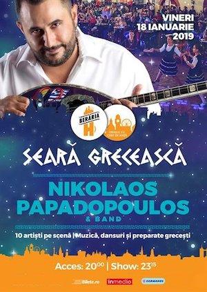 Seara Greceasca cu Nikolaos Papadopoulos la Beraria H
