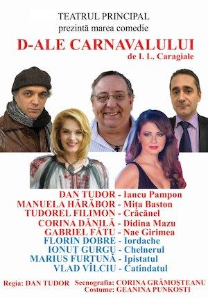 Bilete la  D'ale Carnavalului