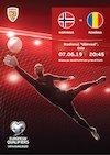Norvegia - Romania - Euro2020