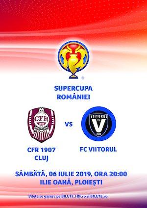 Supercupa Romaniei