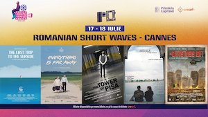 SFR: Romanian Short Waves – Cannes la Gradina cu Filme