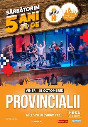 Bilete la  Provincialii