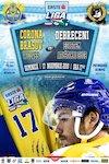 bilete CSM Corona Brasov - DEAC
