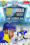 bilete CSM Corona Brasov - Hokiklub Budapest