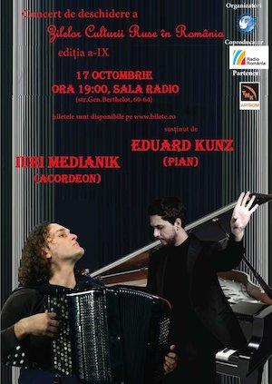 Eduard Kunz - Yuri Medlanik - Recital