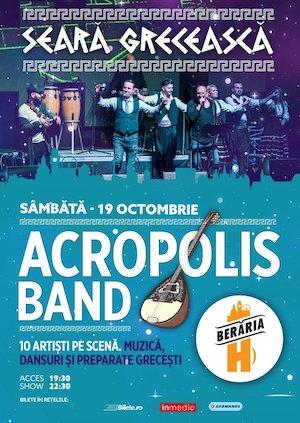 Bilete la  Seară Grecească: Acropolis Band