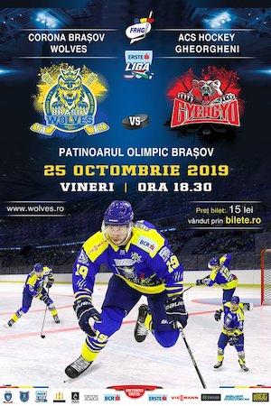 CSM Corona Brasov - ACS Hockey Gheorgheni