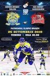 bilete CSM Corona Brasov - ACS Hockey Gheorgheni