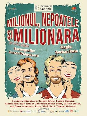 bilete Milionul, nepoatele si milionara