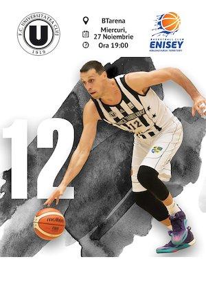 Bilete la  U-Banca Transilvania vs Enisey Krasnoyarsk - FIBA Europe Cup