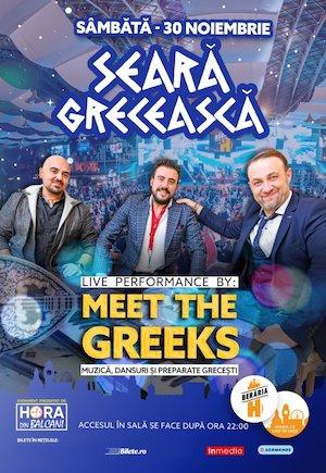 Seara Greceasca: Meet the Greeks