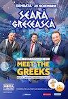 bilete Seara Greceasca: Meet the Greeks