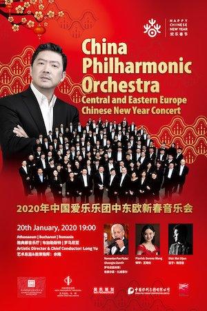 Bilete la  Concert de anul nou chinezesc prezentat de Filarmonica din China cu invitat special maestrul Gheorghe Zamfir