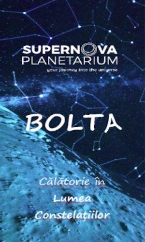 Planetarium - Bolta Cereasca