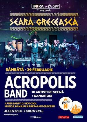 Seară Grecească: Acropolis Band