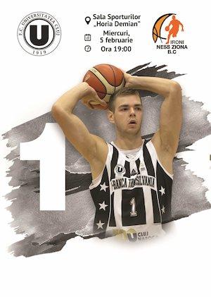 FIBA Europe Cup: U-BT vs. Ironi Ness Ziona