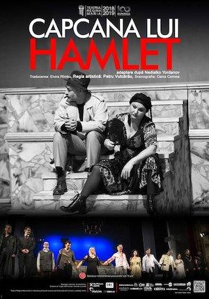 Bilete la  Capcana lui Hamlet