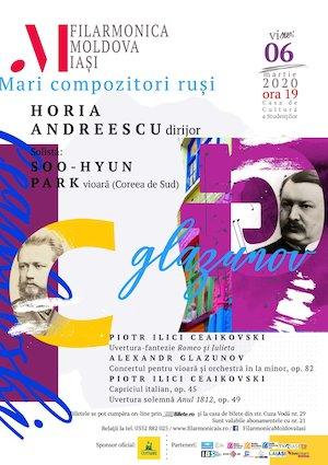 Mari compozitori rusi