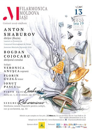 Concert vocal-simfonic - Anton Shaburov