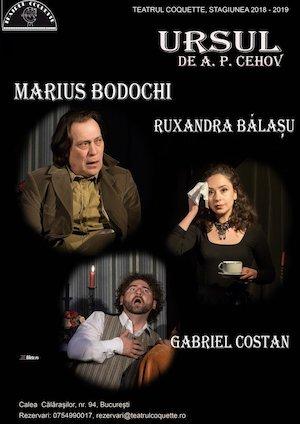 Bilete la  Ursul de A.P. Cehov