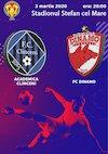 bilete Academica Clinceni -Dinamo Bucuresti