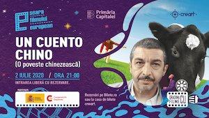 Bilete la  Seara Filmului European – Proiectie: O poveste chinezeasca