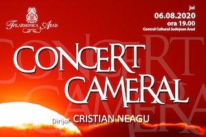 Bilete la  Concert Cameral