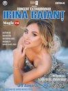 bilete Concert Irina Baiant