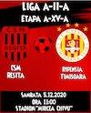 bilete CSM Resita - Ripensia Timisoara