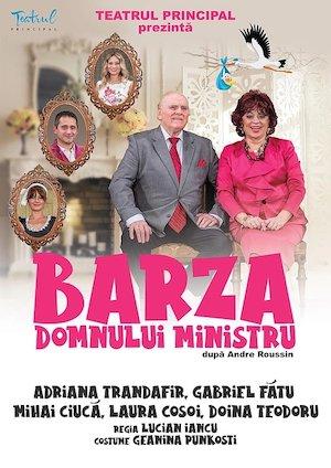 Bilete la  Barza domnului ministru