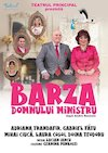 bilete Barza domnului ministru