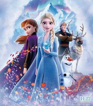 Bilete la  Frozen 2