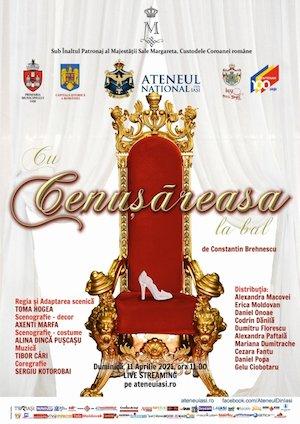 Bilete la  Cenusareasa - Ateneul Iasi