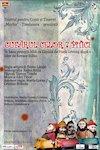 bilete Cufarul celor 7 pitici