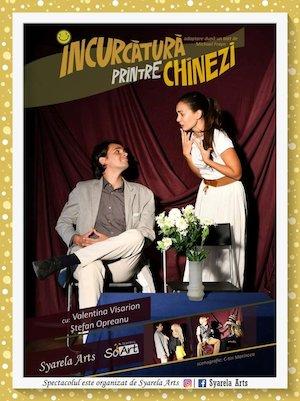 Bilete la  Incurcatura printre chinezi