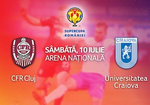 Bilete la  Supercupa Romaniei