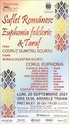 bilete Suflet Romanesc - Euphonia Folcloric si Taraf
