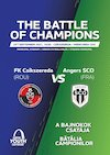 bilete UEFA Youth League: FK Csikszereda - Angers SCO