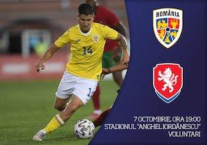 Bilete la  Romania U20 - Cehia U20